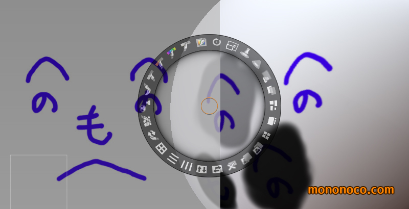 ZBrush-SpotLight(スポットライト)v1.0の使い方と各機能