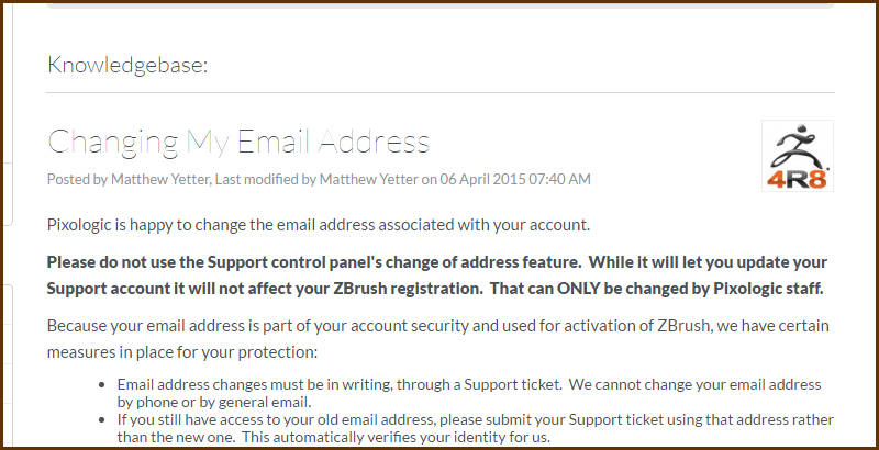 ZBrush登録メールの変更