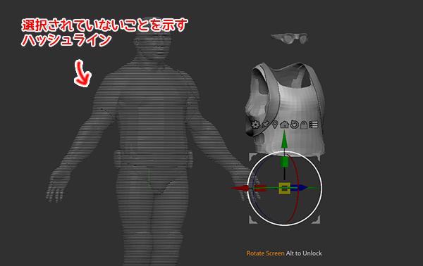 ZBrush-Gizmo 3D マルチSubTool選択(複数のSubTool選択)