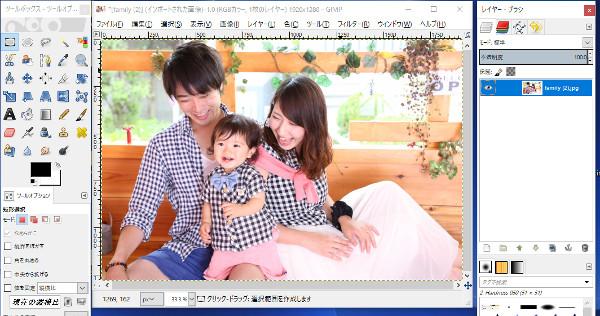 先生へ贈る写真を家でプリント!フリーソフトGIMPで行う写真加工のおすすめ機能