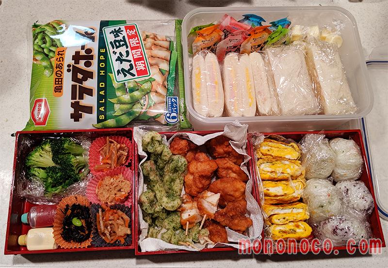 ランチパック(ミニスナック)と冷凍食品で作る運動会のお弁当メニュー!ズボラだけど子供喜ぶお弁当!