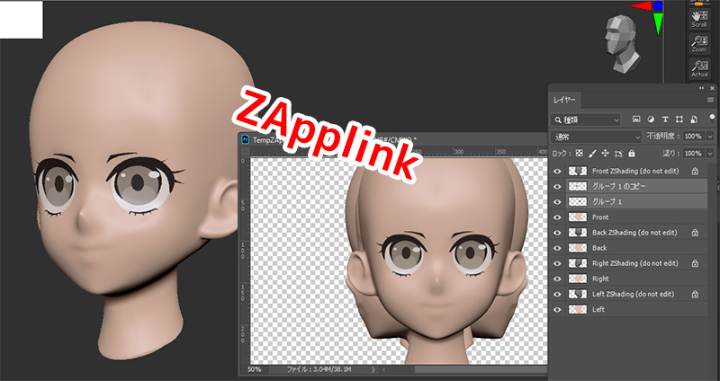 ZBrush-Photoshopと連携してペイント!ZAppLinkの使い方