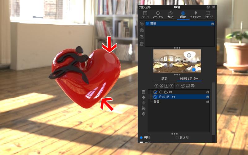【Keyshot】HDRIにライトを追加・調整!HDRIエディターの使い方とPinの種類