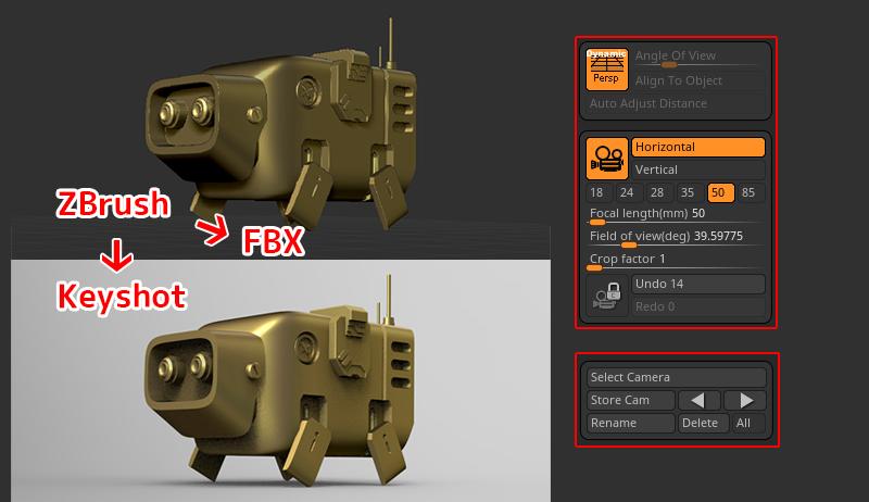 ZBrush-カメラビューの保存とエクスポート!Universal 3D camera(ユニバーサルカメラ)