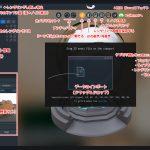 【LightTracerRender】Sketchfabのデータをターンテーブルで動画出力してみた