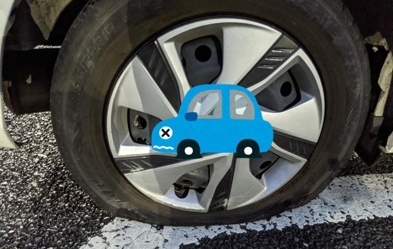 【体験談】走行中に車のタイヤがパンク!怒涛の3時間の記録