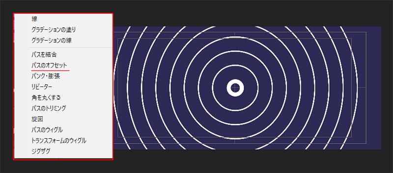 【AfterEffects】シェイプレイヤー入門-モーフィングとパスのオフセット【モーショングラフィックス】
