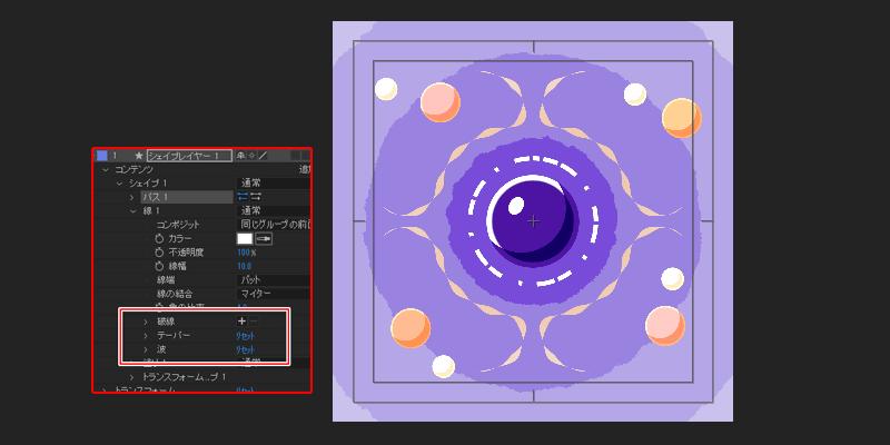 【AfterEffects】シェイプレイヤー入門-線の形状を変化・レイヤースタイル【モーショングラフィックス】