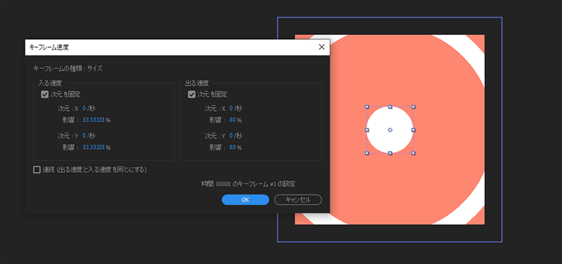 【AfterEffects】シェイプレイヤー入門-塗りと線【モーショングラフィックス】